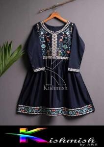 Charming  Girl Beautiful Embroided Shirt KK-05